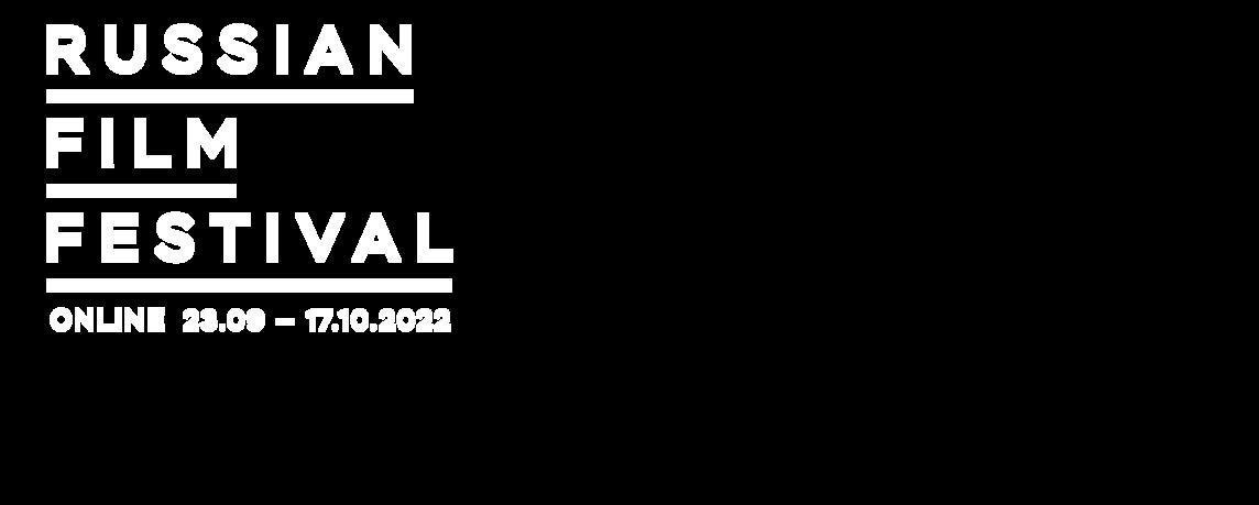 Russian Film Festival 2021