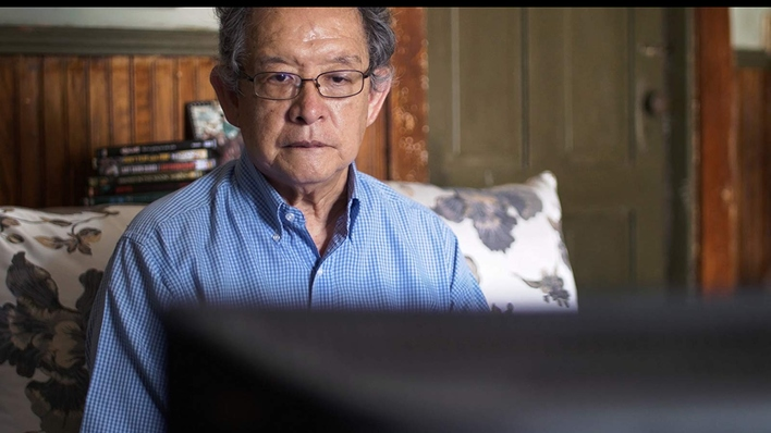 Chen Gao