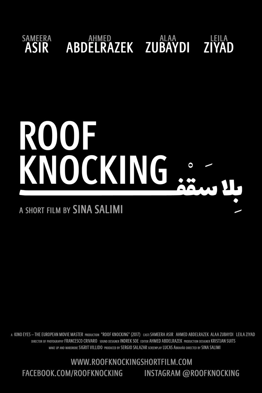 Roof knocking
